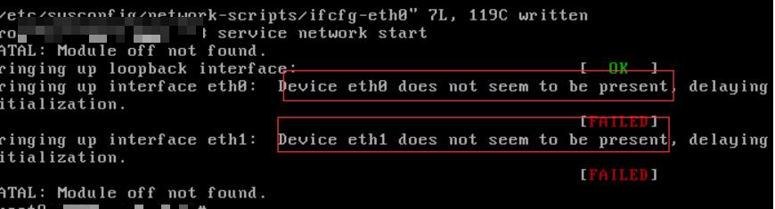 Linux系统的阿里云服务器ECS实例中启动网卡失败